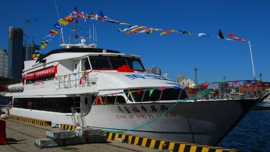 并由大连长山群岛客运有限公司负责运营